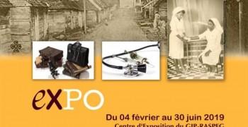 Mémoires de santé de la Guadeloupe